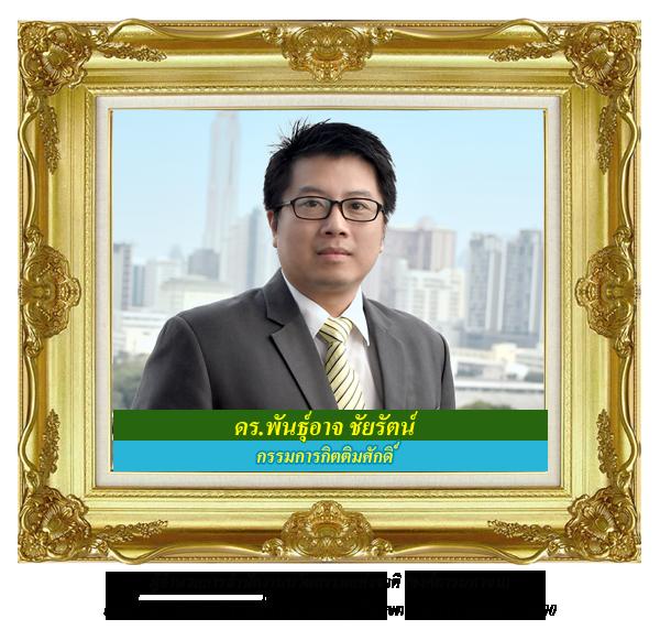 dr_panarg_E