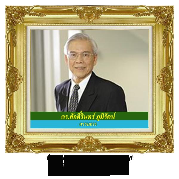 dr_sakkarin_E